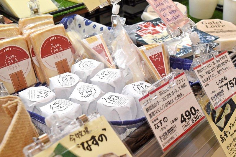 今牧場や浜松のチーズ工房HAKUの商品も