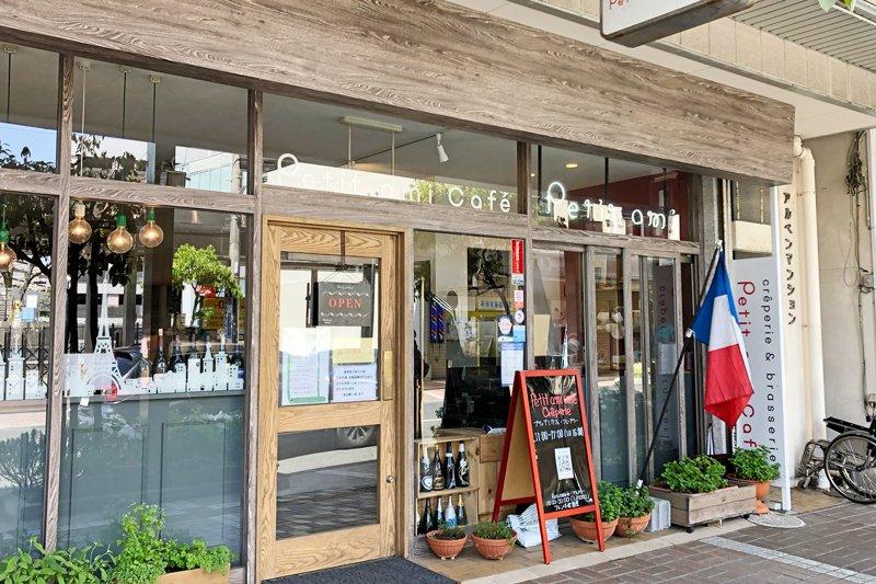 Petit ami Cafe creperie&brasserie(プティアミカフェ クレープリー&ブラッスリー)