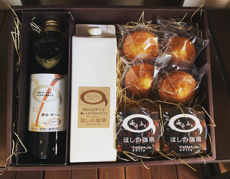 「スペシャルティコーヒー豆専門店ほしの」ギフトセット